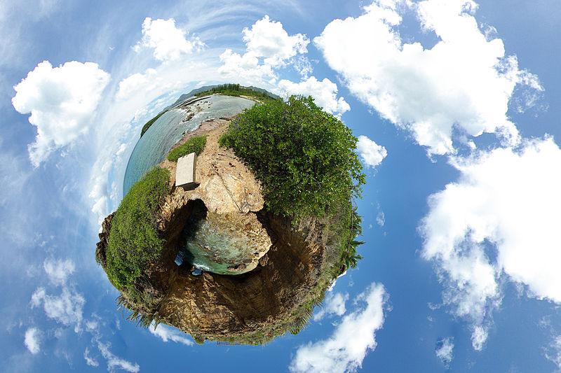 No copyright Globe_panorama03