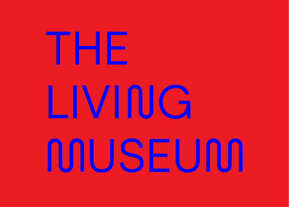 SXSW 2018 - The Living Museum