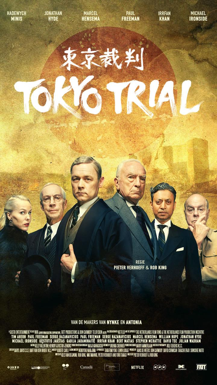 Tokyo Trial - Courtesy of the artist
